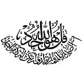 Fdit DIY Islamische Moslemische Kultur Wandaufkleber Moschee Moderne Zimmer Kunst Dekor Aufkleber Wohnzimmer Schlafzimmer Home Wandbild Art Decorator