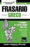 Frasario Italiano-Greco e dizionario ridotto da 1500 vocaboli