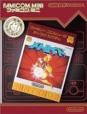 Famicom Mini Metroid