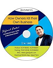 New - How Owners Kill Their Own Business ( IN HINDI) by Dr Ujjwal Patni | 2 in 1 DVD Pack | Bestselling Business DVD of India | Life Changing