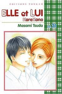 Elle et lui - Kare kano Edition simple Tome 21