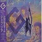 Silk & Steel [Shm-CD]