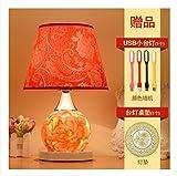 Schreibtischlampe Nachttischlampe Nordischen Bett Lampe Moderne Einfache Schlafzimmer Lampe Wohnzimmer Kreative Romantische Romantische Stehlampe Dimmen Wechseln Tischleuchte Leselampe Tischlampe