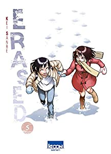 Erased Edition simple Tome 5