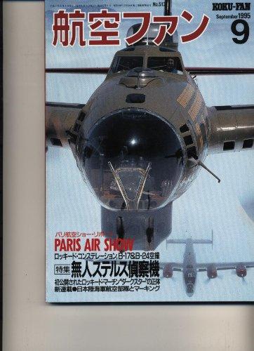 Koku-Fan Magazine 9/1995 - u.a. Paris Air Show '95; B-17 & B-24; Lockheed L-049/-1649 & C-69/-121 Constellation (Paris Air Show)