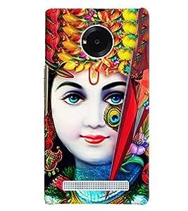 Blue Throat Shri Krishna Hard Plastic Printed Back Cover/Case For Micromax Yu Yuphoria