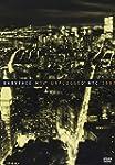 Babyface - MTV Unplugged NYC 1997 [Im...