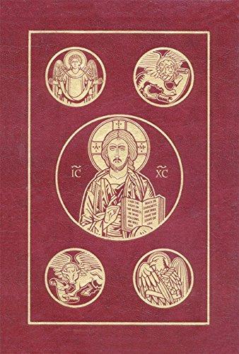 catholic-bible-rsv