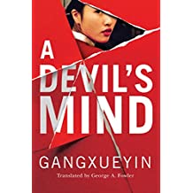 A Devil's Mind (English Edition)