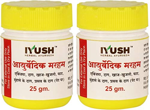 IYUSH Herbal Ayurveda Ayurvedic Marham, 25 g Each - Pack of 2