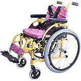 Byx- Silla de Ruedas para niños - Silla de Ruedas Manual para niños discapacitados Ligeros discapacitados para.