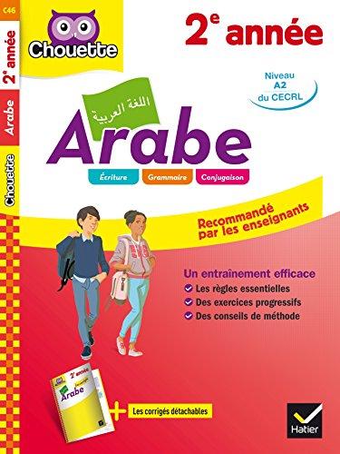 Arabe, 2e année: A1+/A2