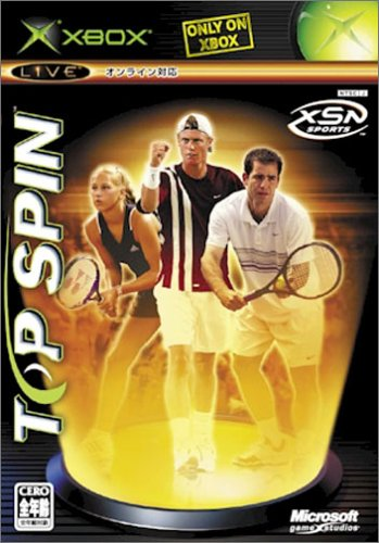 Top Spin (Xbox World Collection) [Japan Import] 514721C382L
