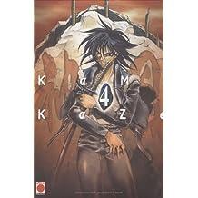Kamikaze 04.