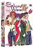 Sakura Wars TV Coffret 2/2