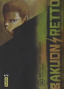 Bakuon Rettô Edition simple Tome 14