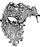 Funpa Maschera Di Metallo Mens Maschera Di Lusso Il Fantasma Dell Opera Mezza Faccia Maschera Festa Maschera