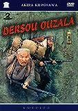Uzala der Kirgise (Dersu Usala) (Dersu Uzala) (RUSCICO) (2 DVD) - russische Originalfassung [Дерсу Узала]