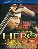 Hero (Premium Edition) [Director's Cut]