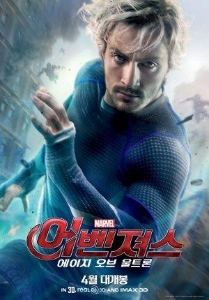f Ultron - Quicksilver - Korean Movie Wall Poster Print - 43cm x 61cm / 17 Inches x 24 Inches A2 ()