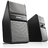 Yamaha NX50SI Enceintes amplifiées pour TV 7 W x 2 Argent