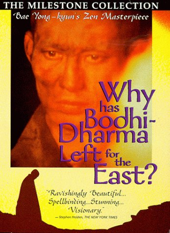 why-has-bodhi-dharma-left-for-the-east-dvd-1989-us-import-ntsc