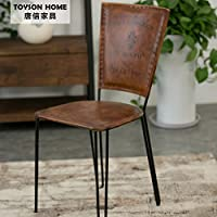 ZEZE-Iron Art Nouveau coffee seat soft pack leather chairs upscale leather chairs creative cafe lounge chairs ergonomic chairs, Retro copper-colored