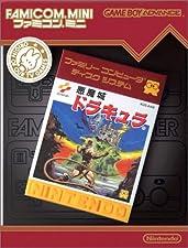 Famicom Mini Akumajo Dracula