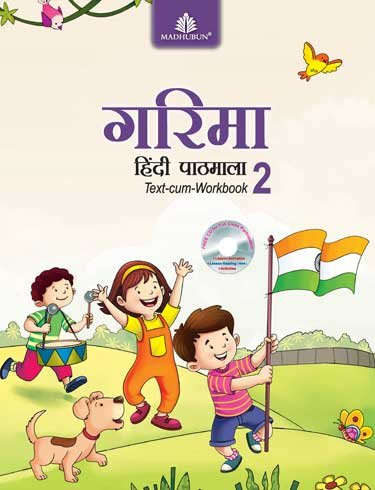 Garima-Hindi-Pathmala-2