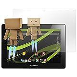 atFolix Displayschutz für Lenovo IdeaTab S6000 Spiegelfolie - FX-Mirror Folie mit Spiegeleffekt
