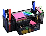 #10: Callas Metal Mesh Desktop Organizer Plus Free 1 Set of Sticky Notes, Pen & Colored Stripes, CA17031, Black