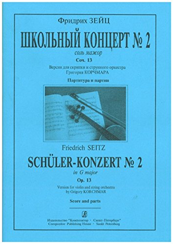 schuler-concerto-2-in-g-major-op-13-version-for-violin-and-string-orchestra-by-g-korchmar-score-and-