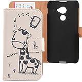 """Lankashi PU Flip Leder Tasche Hülle Case Cover Schutz Handy Etui Skin Für Blackberry DTEK 60 5.5"""" Giraffe Design"""