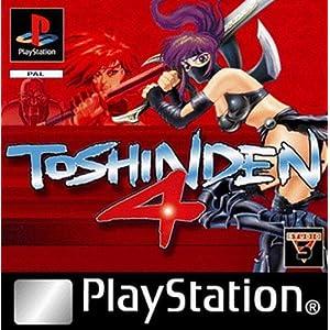 Battle Arena Toshinden 4