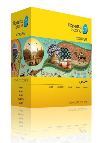 Rosetta Stone - Curso Completo De Árabe