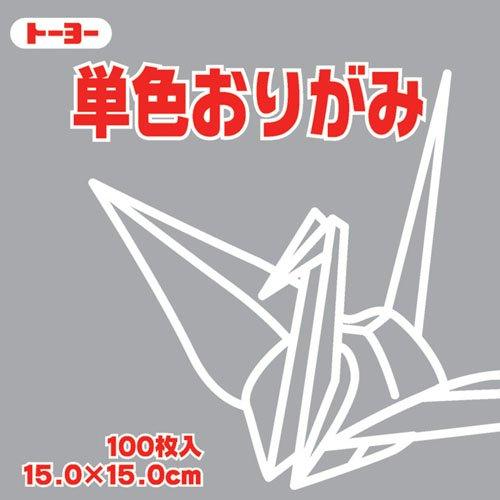 Toyo Origami Papier Einfarbig - Grau - 15cm, 100 Blatt