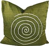 Guru-Shop Retro Kissenhülle 2 - Grün, Viskose, Größe: 50x50 cm, Zierkissen, Dekokissen, Sofakissen