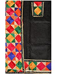 Exotic India Phulkari Salwar Kameez Fabric From Punjab With Self-Weave And Patch