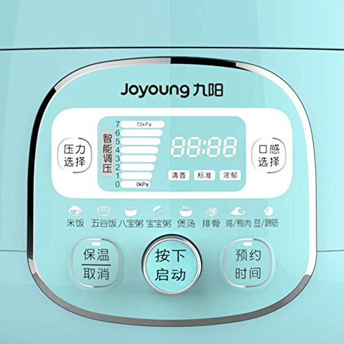 Joyoung 2L Smart Multi-Function Electric Pressure Cooker Rice Cooker JYY-20M3
