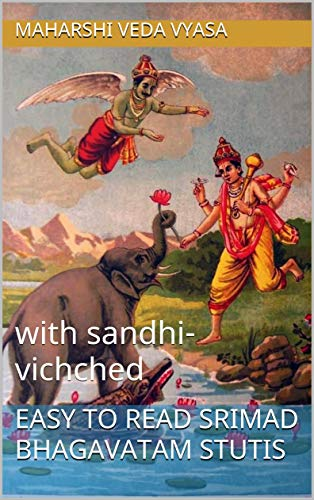 Easy to Read Srimad Bhagavatam Stutis: with sandhi-vichched (Hindi Edition)