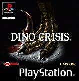 Dino Crisis -