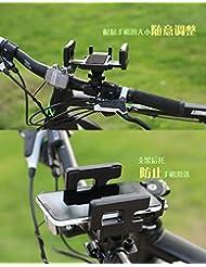 ryask (TM)–Soporte universal de abrazadera de manillar, Ancho 12cm 6,3pulgadas Accesorios de Bicicleta para iPhone Samsung GPS PDA, etc yc067-sz