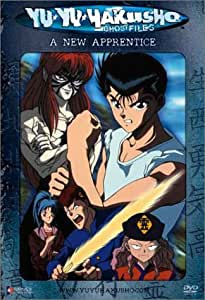 Yu Yu Hakusho 3 [UK Import]