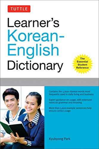 Tuttle Learner'S Korean-English Dictionary /Anglais