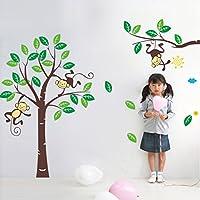 Jessie&Letty adesivi murali della parete decalcomania albero animale zoo giungla gufo giraffa muro scimmia decalcomania di arte per la scuola materna camera dei bambini (ZY1206) - Giraffe Scimmia