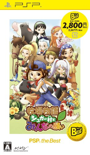 psp-the-best-wishes-everyone-and-harvest-moon-sugar-village-japan-import