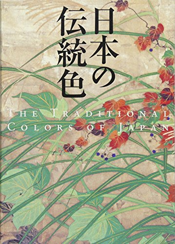 The Traditional Colors of Japan (Graphic Design)