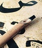Arabic Calligraphy Bamboo Pen - QALAM