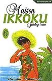 Maison Ikkoku - Bunko Vol.6...