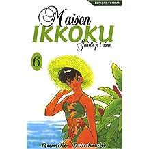 Maison Ikkoku - Bunko Vol.6